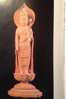 『 真理は自然の中に在り 』-精神文明と奇跡001