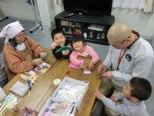 浄土宗災害復興福島事務所のブログ-20131204高久第1④