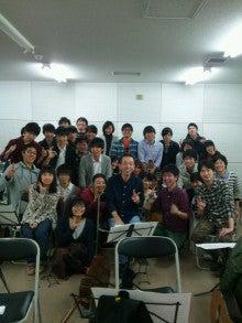 佐藤弘和ギター教室のブログ