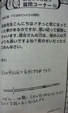 131205_1830~01.jpg