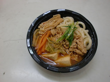お弁当の百里のブログ