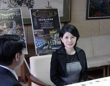鳥取県広報連絡協議会のブログ