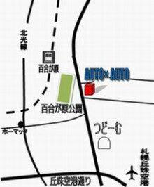 ~北海道 車買取り日記~