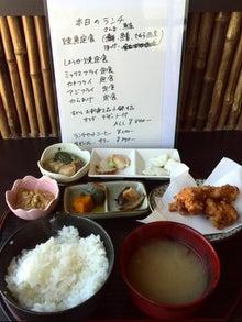 小川たけるブログ