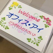 ★★Welcome …