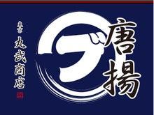 $BUSHIオフィシャルブログ「ブブブブブシー」Powered by Ameba