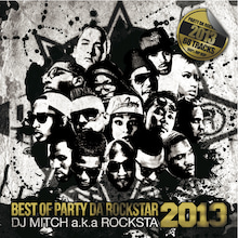 $ROCKIN' BEATS!!!~ HRSM HIP HOP DREAM~
