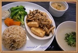 なちゅらる♪ ベジライフ♪♪-豆腐ステーキ(Basic用)