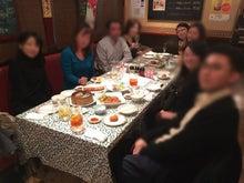 ライフプラン応援事務所~マネーの小ネタ~-2013113002