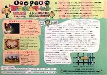$京都伏見稲荷のハンドメイド雑貨店
