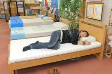 $ウメナ寝具のBLOG-試し寝