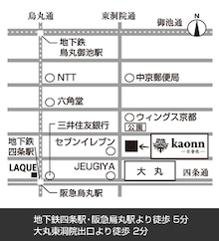 kaonn -日音衣- かおり 着物weblog!!!!!