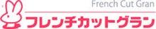 山梨県 甲府市の隠れ家美容室Copan (コパン)   猫好きなマイペース美容師 宮川拓郎のほっこり日記