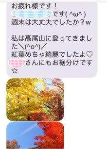 拝啓 山下智久様-image