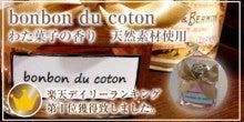 juna-juna 芳野順子 神コレオフィシャルblog