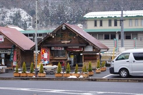 広島県の避暑地、深入山にある、食事処、深入山 紅葉(もみじ)の季節とお店の情報です