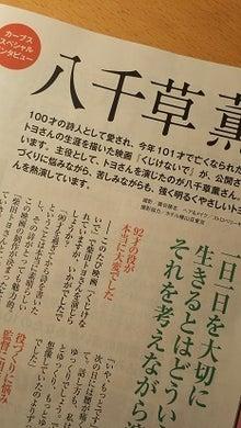 $飛鳥新社編集部ブログ