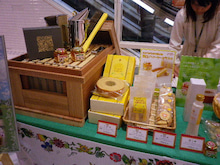 できたてロールケーキのお店 Lump(ルンプ)のブログ-2013,12ラシック