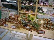 できたてロールケーキのお店 Lump(ルンプ)のブログ-2013.12.ラシック