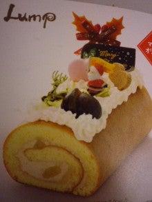 2013.栗のクリスマスロール