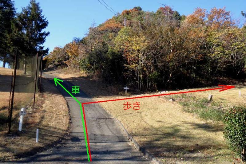 竜ヶ谷城(毛呂山)/ゴルフ場を横切る