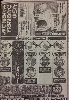 $ギョーザ男のオススメ漫画ブログ!!