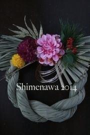 フラワーデザイナーを養成するプリザーブドフラワー教室:町田横浜