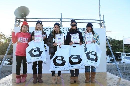 BEACH GIRL CLUB Official Blog