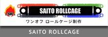 タナカエンジニアリング ~ 田中裕司 夢への道のり ~-スポンサーバナー 15_SAITO ROLLCAGE