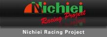 タナカエンジニアリング ~ 田中裕司 夢への道のり ~-スポンサーバナー 02_Nichiei Racing Project