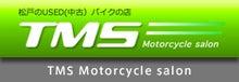 タナカエンジニアリング ~ 田中裕司 夢への道のり ~-スポンサーバナー 20_TMS