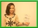 渋谷駅6分♪男性セラピストアロママッサージで肩こり&むくみ&冷え症解消ならレインボー☆深夜営業3時まで☆道玄坂 神泉 井の頭線