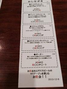 RIEの探検!-IMG_3877.jpg