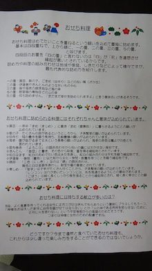 cookingood8のブログ-2013120915300001.jpg
