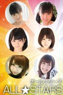 ★enter★ Staff Blog-クリスマス&年末大撮影会