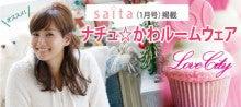 藤本美貴オフィシャルブログ「Miki Fujimoto Official Blog」powered by Ameba