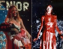 Carrie昔