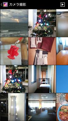 毎日はっぴぃ気分☆-Screenshot_2013-12-10-09-26-19.png