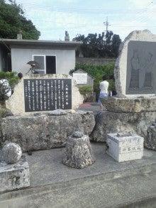 陰陽師【賀茂じい】の開運ブログ-1386640898254.jpg