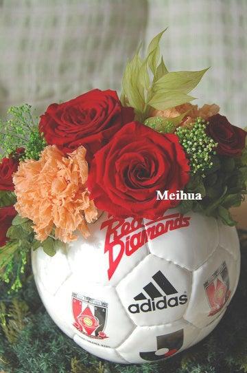 *Hana*かけら・・・神戸のプリザーブドフラワー・フラワーギフト専門店Meihua-サッカーボール