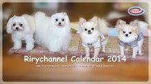 $リリーチャンネル-2014年カレンダー