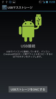 毎日はっぴぃ気分☆-Screenshot_2013-12-10-16-00-00.png