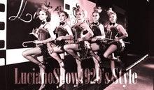 ルチアーノショーで働くスタッフのブログ-ダンサー