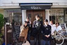 I LOVE下北沢 非公式ブログ