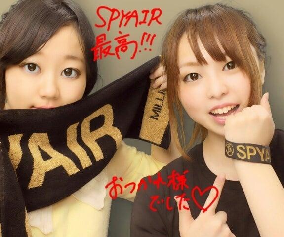 出典:stat.ameba.jp