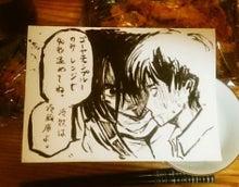 つらつら日記-ミカサ