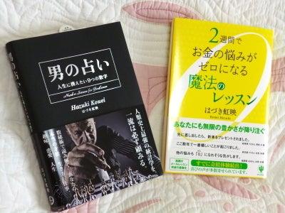 恒吉彩矢子オフィシャルブログ「ときめき よろこび 宝さがし」-haz1