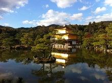京町家を買って改修する男のblog-京都・町家・金閣寺