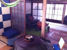 京町家を買って改修する男のblog-京都・町家・取材