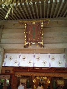 陰陽師【賀茂じい】の開運ブログ-1386730676577.jpg